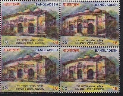 বাংলাদেশ সরকারের ৬ টাকার ডাকটিকেটে বাবা আদম মসজিদ (Source: stampsbythemes.com)