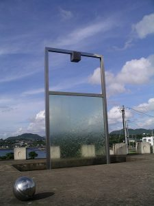 640px-minamata_memorial_1