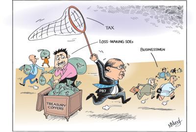 Image Credit: M.Munaf-The Sunday Times